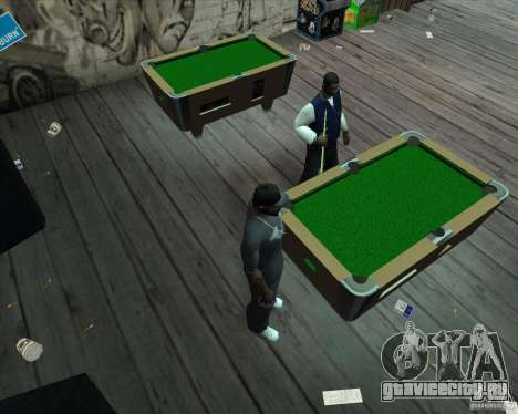 Новый бильярдный стол для GTA San Andreas третий скриншот