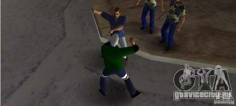 Gangnam Style для GTA Vice City седьмой скриншот