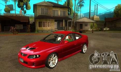 Holden Monaro CV8-R для GTA San Andreas
