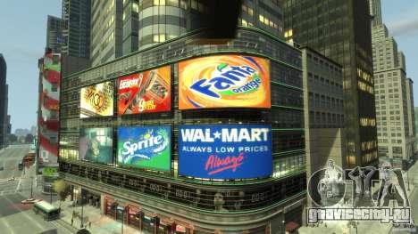 Real Time Square mod для GTA 4