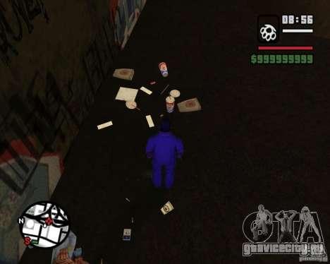 Бомжи в переулке для GTA San Andreas пятый скриншот