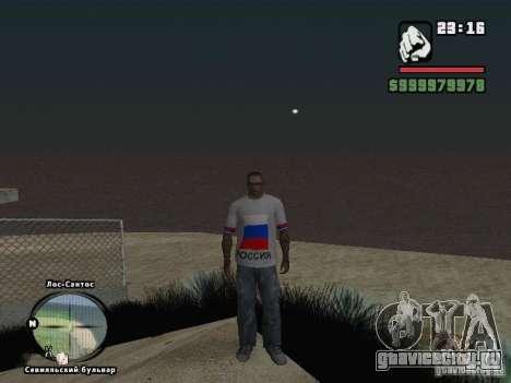 Футболка Россия для GTA San Andreas шестой скриншот