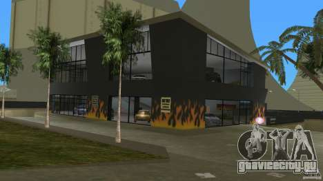 Sunshine Stunt Set для GTA Vice City