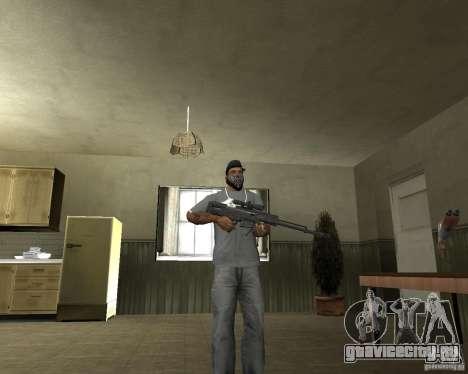 Винтовка AS 50 для GTA San Andreas