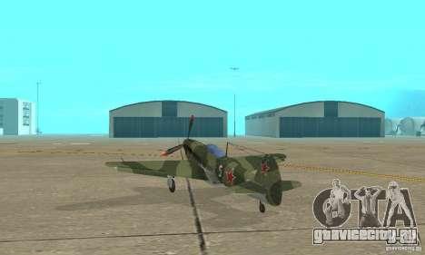 Як-9 времён ВОВ для GTA San Andreas вид сзади слева