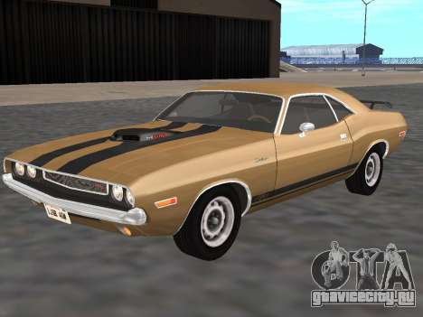 Dodge Challenger 440 Six Pack 1970 для GTA San Andreas