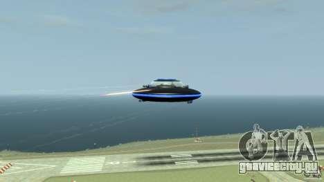 UFO neon ufo blue для GTA 4 вид сзади