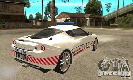 Lotus Evora S Romanian Police Car для GTA San Andreas вид справа