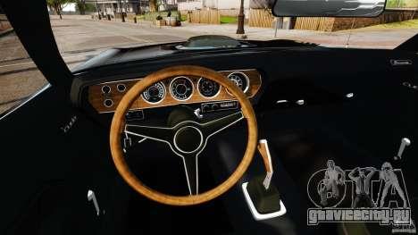 Plymouth Cuda 1971 [EPM] Mopar для GTA 4 вид сзади