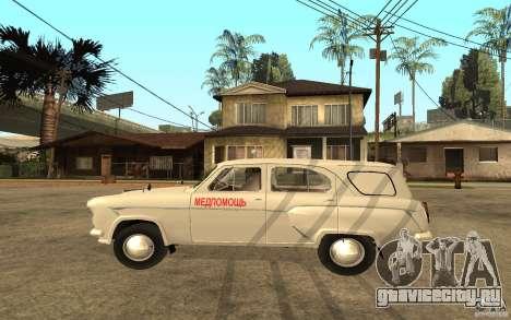 Москвич 423 М Скорая Помощь для GTA San Andreas вид слева