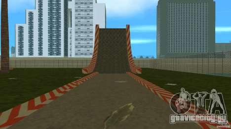 Bobeckas Park для GTA Vice City четвёртый скриншот