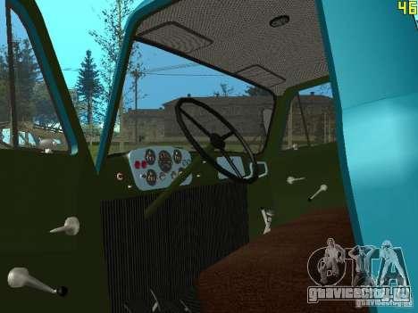 ГАЗ-53 баллоновоз для GTA San Andreas вид изнутри