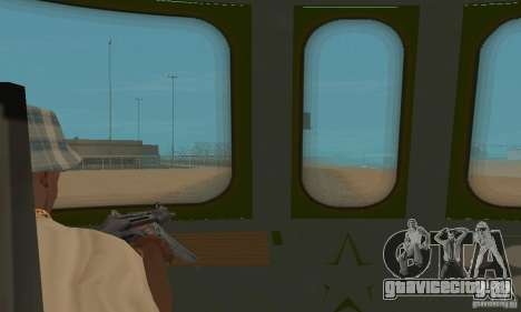 Custom Graffiti Train 1 для GTA San Andreas