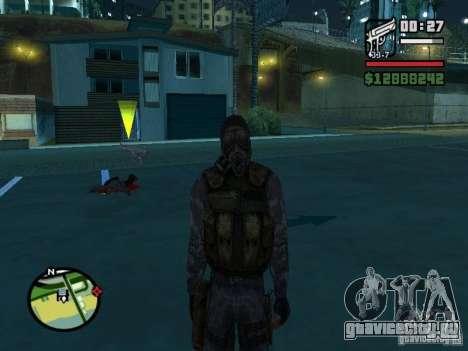 Сталкер наёмник в новом комбезе для GTA San Andreas