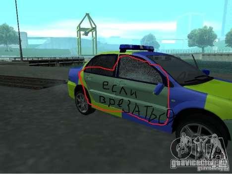 Mitsubishi Lancer Полиция для GTA San Andreas вид сзади