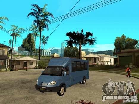 ГАЗель Рута для GTA San Andreas