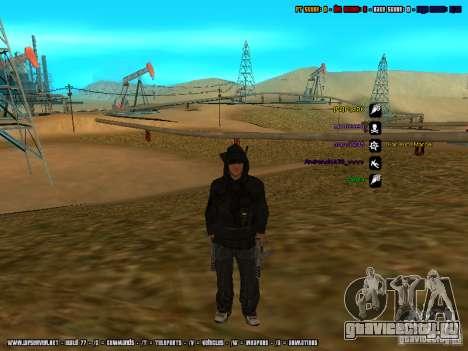 Наркоторговец для GTA San Andreas