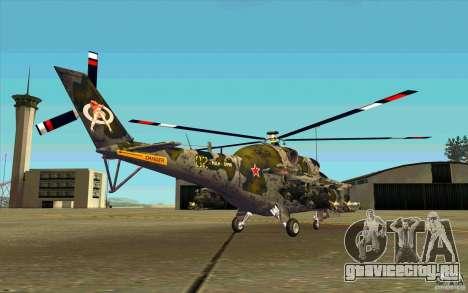 МИ-24 для GTA San Andreas вид справа