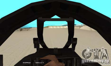 F14W Super Weirdest Tomcat Skin 1 для GTA San Andreas вид сзади