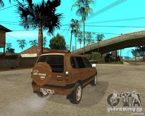 CHEVROLET NIVA Version 2.0 для GTA San Andreas вид сзади слева