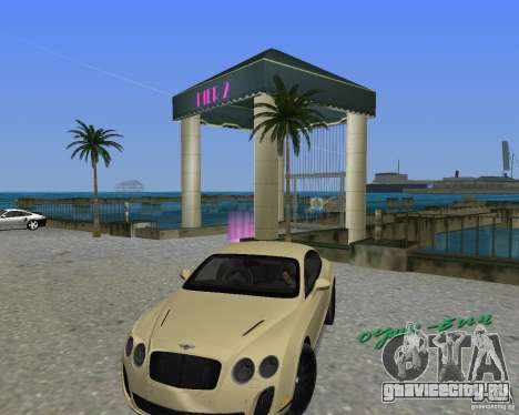 Bentley Continental SS для GTA Vice City