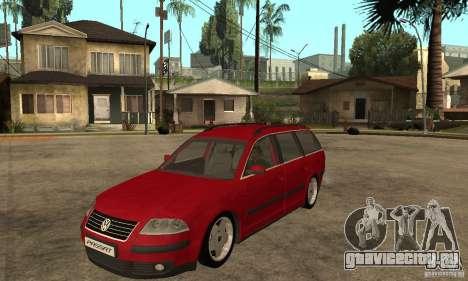 VW Passat B5+ Variant для GTA San Andreas