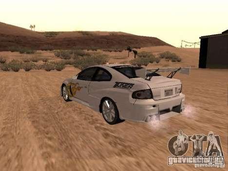 Vauxhall Monaro для GTA San Andreas