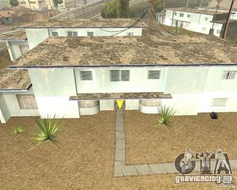 Оживление наркопритона V1.0 для GTA San Andreas