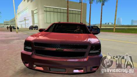 Chevrolet Tahoe 2011 для GTA Vice City вид сзади слева