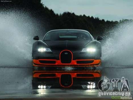 Загрузочные Экраны Bugatti Veyron для GTA San Andreas