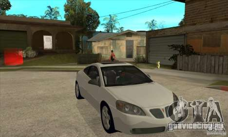 Pontiac G6 Stock Version для GTA San Andreas вид сзади