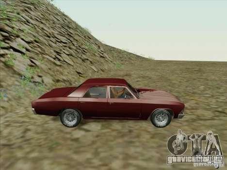 Chevrolet Chevelle для GTA San Andreas вид слева