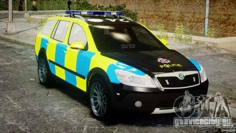 Skoda Octavia Scout Essex [ELS] для GTA 4