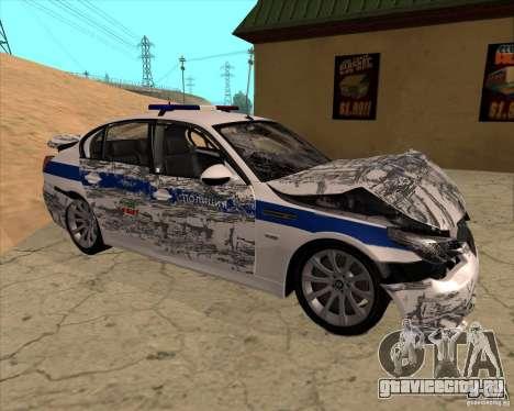 BMW M5 E60 ДПС для GTA San Andreas вид сверху