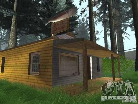 Изменённая деревня Сосна Ангела для GTA San Andreas пятый скриншот