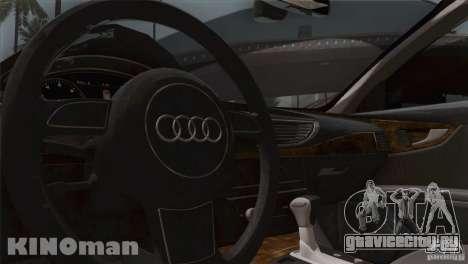 Audi A7 Sportback 2010 для GTA San Andreas вид изнутри