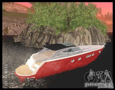 Cartagena Delight для GTA San Andreas вид сзади слева