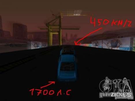 Drift mod для GTA San Andreas третий скриншот