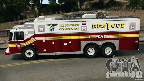FDNY Rescue 1 [ELS] для GTA 4 вид слева
