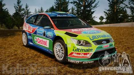 Ford Focus RS WRC для GTA 4 вид снизу
