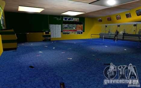 Новая Букмейкерская контора для GTA San Andreas седьмой скриншот