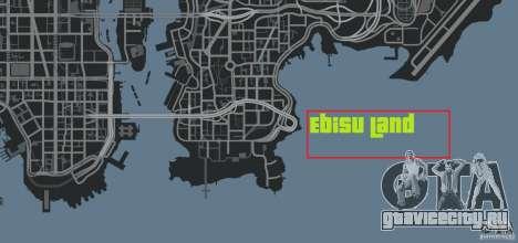 Ebisu Circuit для GTA 4 восьмой скриншот