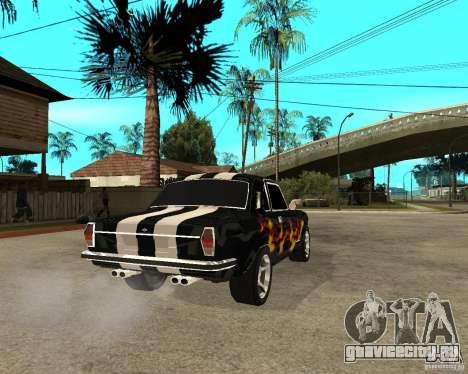 ГАЗ 2410 Camaro Edition для GTA San Andreas вид сзади слева