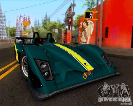 Caterham Lola SP300R для GTA San Andreas