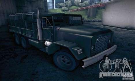 Barracks HD для GTA San Andreas