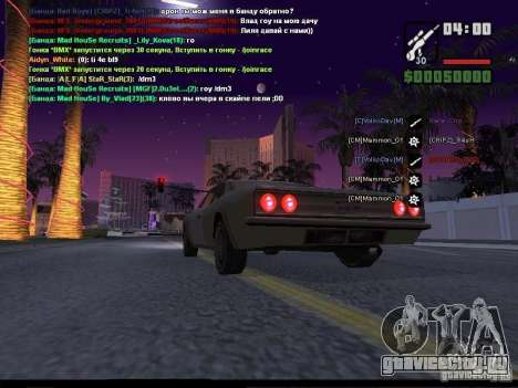 Звездное небо V2.0 (for SA:MP) для GTA San Andreas шестой скриншот