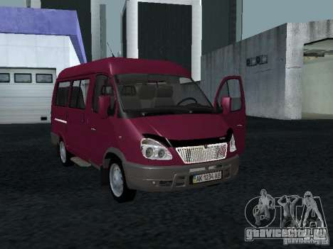 ГАЗ 2217 Соболь для GTA San Andreas