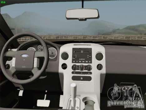 Ford F-150 для GTA San Andreas вид сверху