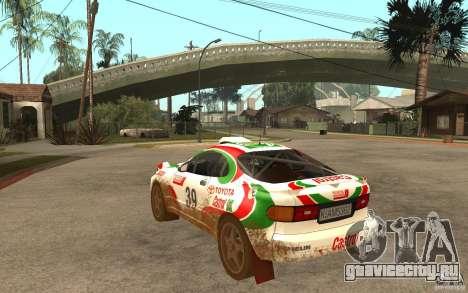 Toyota Celica GT-Four для GTA San Andreas вид сзади слева