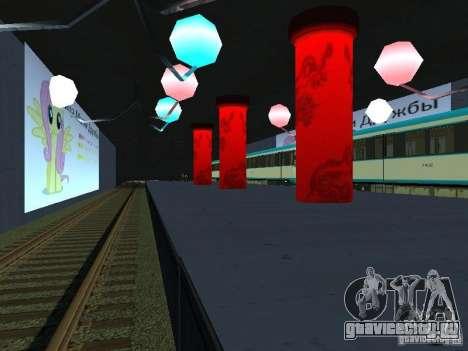 Greatland - Грэйтлэнд v 0.1 для GTA San Andreas шестой скриншот